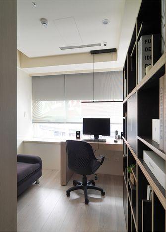 豪华型110平米三室一厅日式风格书房装修案例