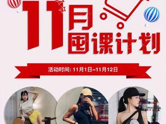 GT·优系女子健身工作室