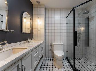 15-20万130平米三室一厅法式风格卫生间装修效果图
