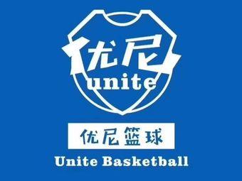 优尼篮球少儿运动馆·平顶山店