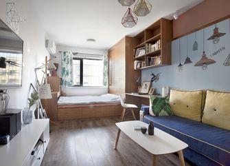 5-10万50平米小户型混搭风格客厅欣赏图