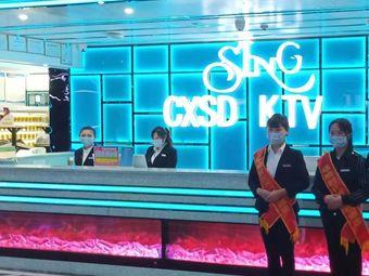 唱响时代KTV