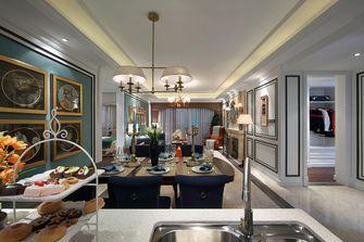 110平米三新古典风格客厅装修效果图