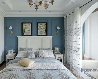 3万以下110平米三室一厅地中海风格客厅欣赏图