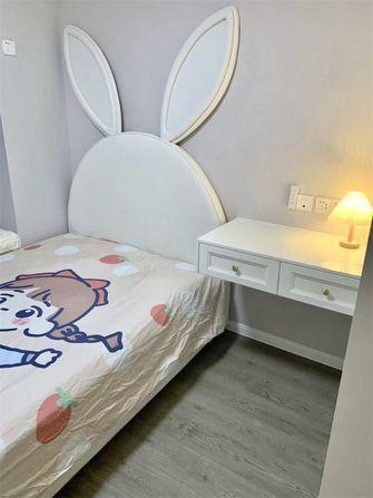 140平米四室两厅现代简约风格青少年房效果图