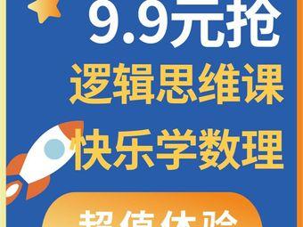 纳米创客STEAM中心(南坪上海城校区)