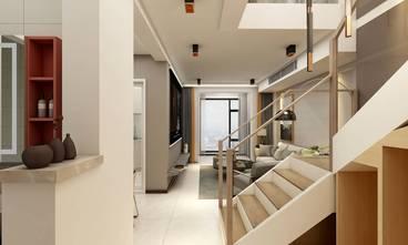 130平米四现代简约风格玄关装修案例