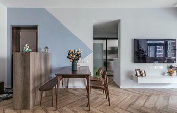 经济型三室两厅日式风格客厅设计图