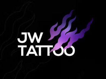 JW刺青工作室
