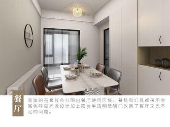 富裕型130平米四室两厅日式风格餐厅装修案例