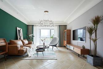 120平米三美式风格客厅效果图