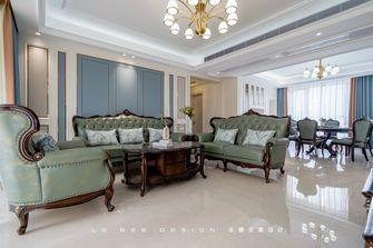 15-20万140平米三欧式风格客厅效果图