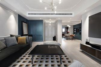 豪华型130平米法式风格客厅图片