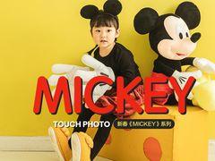 韩国童感TOUCH PHOTO儿童摄影