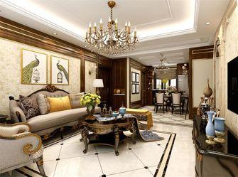 140平米四新古典风格客厅欣赏图