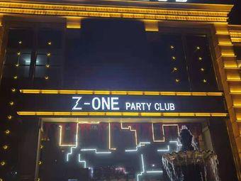 Z-ONE酒吧