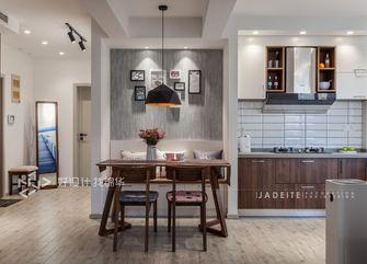 20万以上100平米三室两厅北欧风格餐厅装修效果图