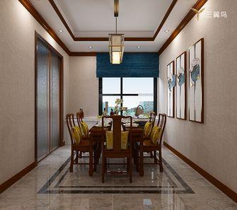 10-15万140平米四室两厅中式风格餐厅效果图