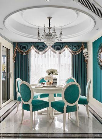 20万以上140平米别墅法式风格餐厅设计图