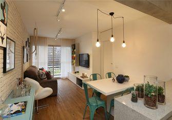 15-20万70平米公寓北欧风格餐厅装修效果图