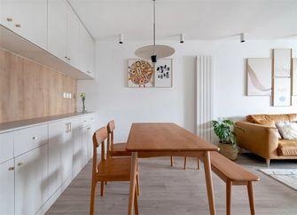 10-15万80平米三室一厅北欧风格餐厅图片大全