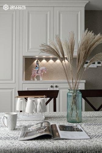140平米三室四厅欧式风格餐厅设计图