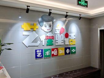 艺佳童话艺术培训中心