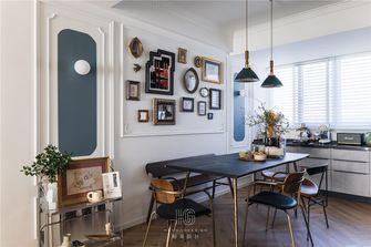 20万以上140平米复式法式风格餐厅图片