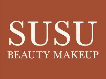 SUSU苏苏美妆培训机构