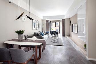 15-20万70平米现代简约风格客厅装修图片大全