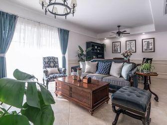 豪华型130平米三美式风格客厅欣赏图