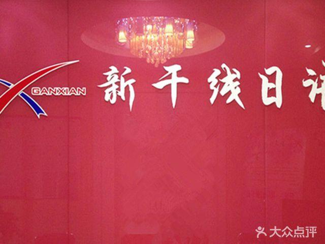 扬州新干线日语培训