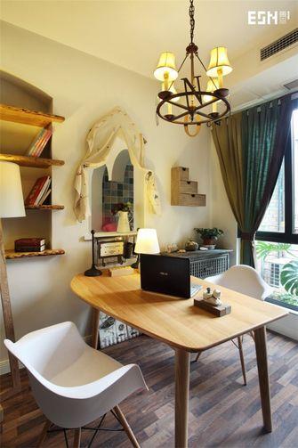 豪华型140平米四室两厅混搭风格书房欣赏图