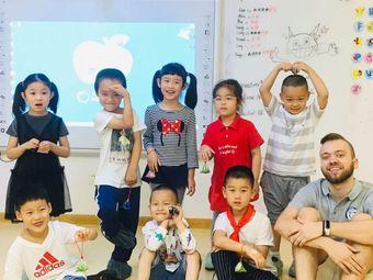 童乐荟研习社·科蒂成长中心(新北创意园校区)