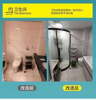 3万以下三室一厅混搭风格卫生间效果图