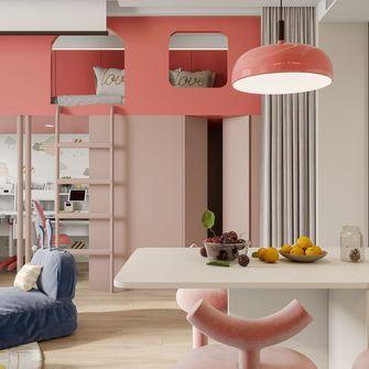 豪华型50平米一居室混搭风格客厅效果图