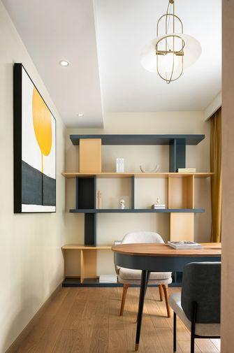 20万以上140平米四室两厅混搭风格书房欣赏图