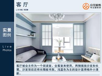 5-10万公寓欧式风格客厅图片大全