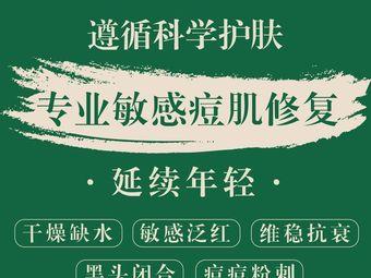 朗韵精准护肤·问题肌管理中心(万达广场店)