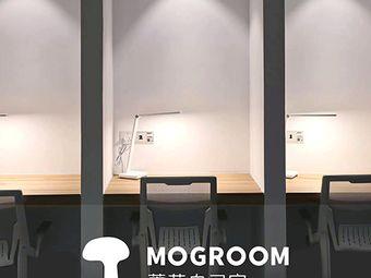 蘑菇·自习室(张家港店)