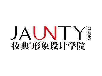 妆典化妆专业化妆学校(万达校区)