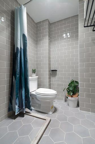 50平米一居室北欧风格卫生间装修案例