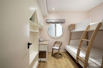 15-20万90平米四室两厅混搭风格青少年房效果图