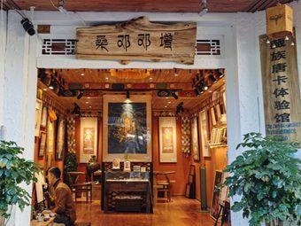 藏族唐卡体验馆