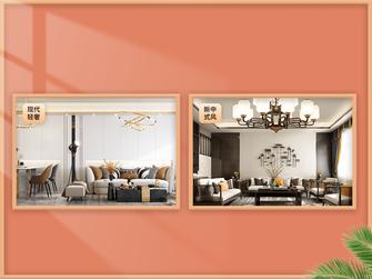 三室三厅现代简约风格餐厅设计图
