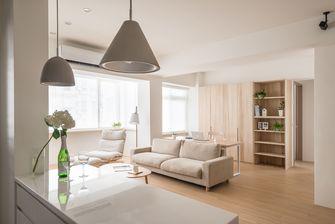 经济型60平米日式风格客厅图