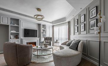 20万以上120平米三室两厅新古典风格客厅设计图
