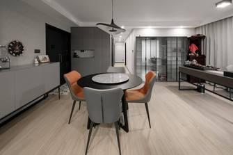 110平米三现代简约风格餐厅图