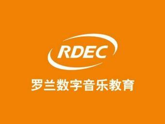罗兰数字音乐中心(南昌县中心)