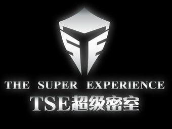 TSE超级密室(市北万达店)